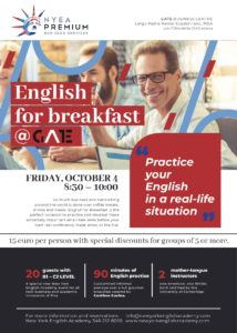 NEW – October 4, 2019 'English for Breakfast @ GATE'